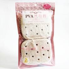 Make up sponge Soft Face Cleaning Pad 2016 new PVA Wash flapping Fresh Beauty Makeup Tools solid color Puff Cleansing flutter