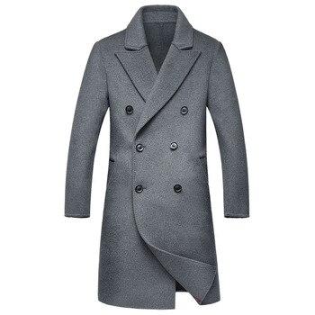 2017 High quality Men's fashion double-faced woolen trench coat jacket Men's casual woolen coats jackets wool men windbreak