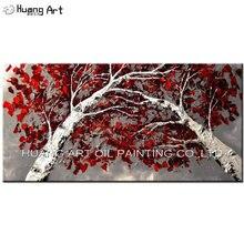 Опытный художник Ручная роспись Современные Абстрактные красные
