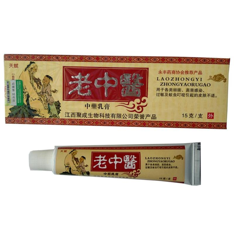 1pcs Chinese Herbal Medicine Relieve Itching Anti-Itch Cream Ointment Skin Care