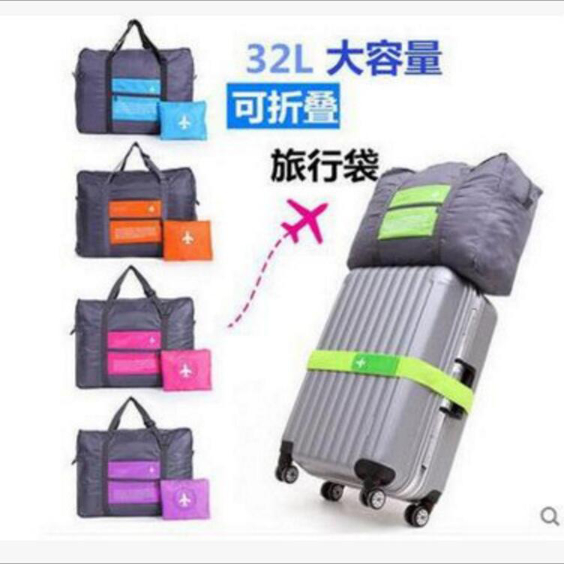 Hanxue Foldable Bag Portable Luggage Bag Travel Bag Duffel Bags
