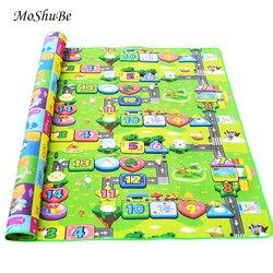 Eduactional игрушки для детей, игровые коврики, детские коврики для ползания, коврики для детей, развивающий коврик, Eva пена, пляжный коврик для пи...