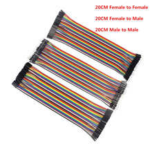 DuPont Line Cable 120pcs 20cm Male to Male + Male to Female and Female to Female DuPont Cable Jumper Wire Connection Breadboard dupont line 10cm 20cm 30cm male to male male to female and female to female jumper wire dupont cable free shipping