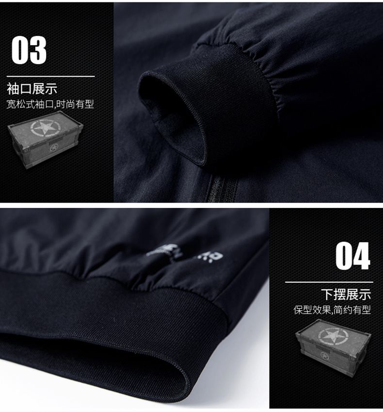 Image 3 - Self Defense Anti Cut Clothing Stealth Anti stab Knife thorn Resistant stab proof stabfree Jacket Soft Military Tactical Outfits-in Jackets from Men's Clothing