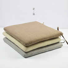 Square Shape Cushions for Benches Dining Bench Tatami Chair Increased Thickening Floor Mat