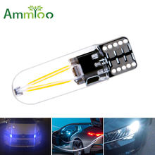AmmToo 1PCS W5W led T10 cob glass car light Led Turn Signal lamp filament auto automobiles reading dome bulb DRL car styling 12v(China)