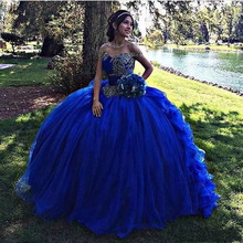 BONJEAN Blue Tulle Quinceanera Dresses 2019 Prom Dresses