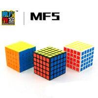 MoYu MOFANGJIAOSHI High Quality 5 5 5 Magic Cube Dedicated Game Hand Spinner Stress Cube Neo