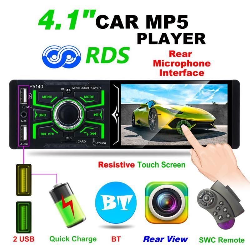 4.1 pouces autoradio écran tactile Bluetooth mains libres voiture stéréo multimédia Bluetooth musique RDS AM/FM Radio USB unité de tête
