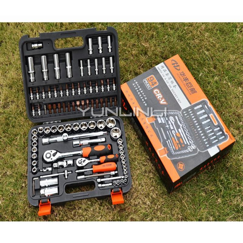 Hardware Toolbox Car Repair And Maintenance Tool Set 94pcsHardware Toolbox Car Repair And Maintenance Tool Set 94pcs