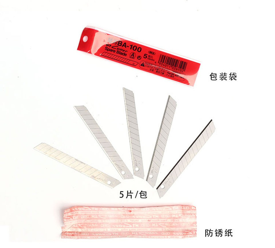 Image 2 - Japan NT Cutter Spare Replacement Blade BA 100 small art blade 9mm 58 degrees 50blade/Pack for D 400 D 1000 C 400 C 1500-in Utility Knife from Office & School Supplies