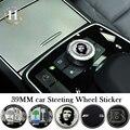 De coches de estilo AMG emblema etiquetado Multimedia botón decorativo 39mm Diámetro interior 3D pegatina forMercedes Benz GLK GLA, E clase