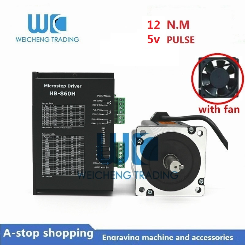 High Torque 1.8degree 5.6A 12Nm 86mm NEMA 34 Stepper Motor With Driver Kit HB-860H+86BYGH250D for CNC Engraving Machine