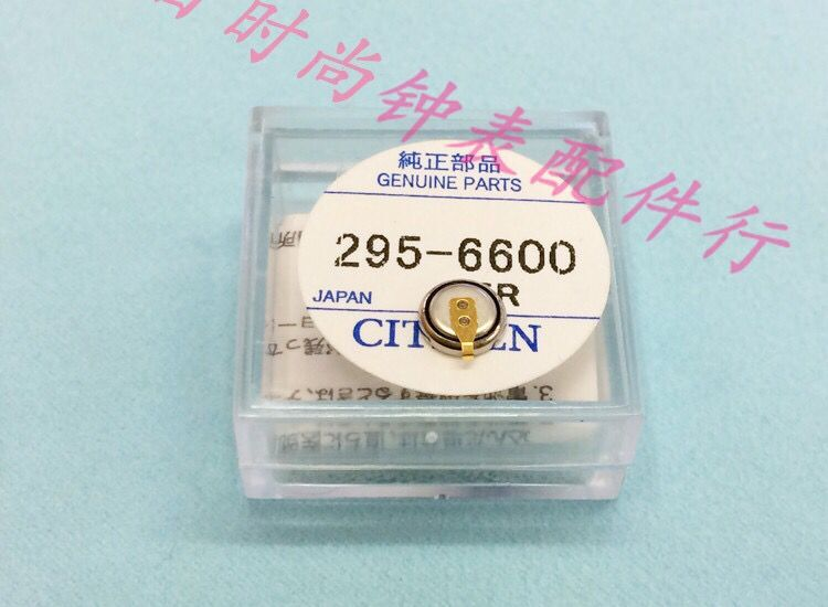 1PCS/LOT 295-66  295-6600  MT616   Weather Light Watch Rechargeable Battery New And Original