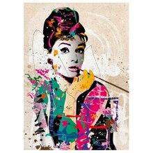 DIY diamond painting Audrey Hepburn full dimaond embroidery beauty girl wall art mosaic hepburn decor
