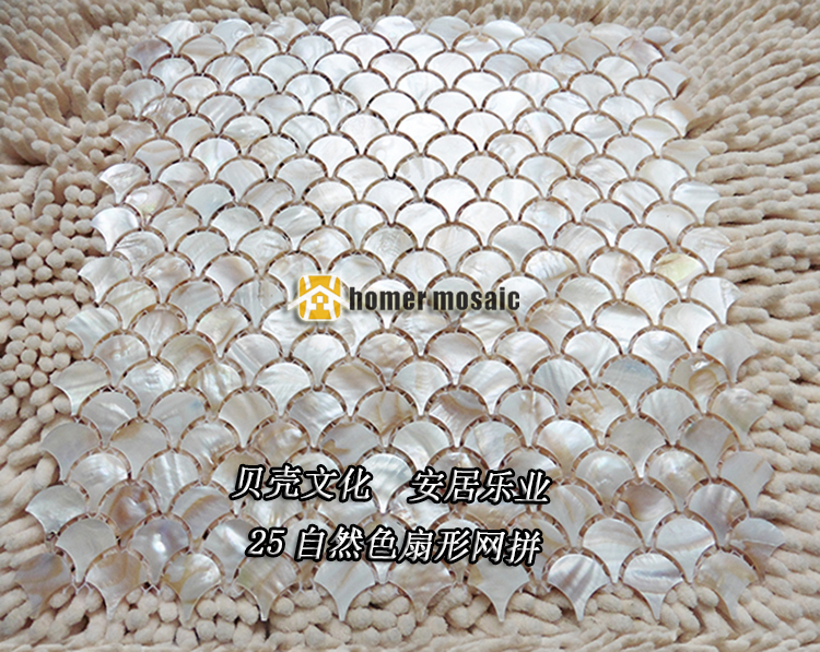 Natural Fish Scale Fan Shape Shell Mother Of Pearl Mop Mosaic Tiles Hmsm2003 Kitchen Shower Backsplash