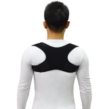 Back Support Posture Corrector Clavicle Spine Shoulder Lumbar Brace Support Belt Correction Prevents Sports Safety Body Health(China)
