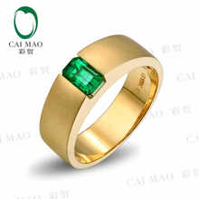 CaiMao 0.92ct Natural Emerald 18KT/750 Yellow Gold Engagement Ring Jewelry Gemstone