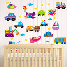 Cartoon Cars Patterns Nursery Bedroom Wall Decal Stickers Removable Vinyl Kids Room Decoaration Stickers house Decor(China)
