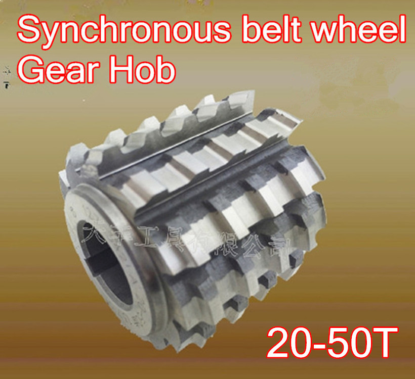 H12 7 HSS Synchronous belt wheel Gear Hob 70x70x27mm Processing teeth 20 50T 1pcs Free shipping