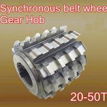 H12.7 HSS зубчатый ремень колесо Червячная Фреза 70x70x27 мм обработки Зубов 20-50 т 1 шт