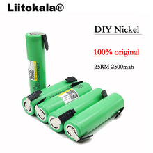 1-10PCS/lot Original Liitokala 18650 2500mah battery INR18650 25R 20A discharge lithium batteries(China)