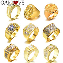 Vintage Fashion Egyptian Pharaoh Cross Square Gold Color Finger Rings For Men Male Wedding Band Simple Jewelry Crystal Ring Set(China)