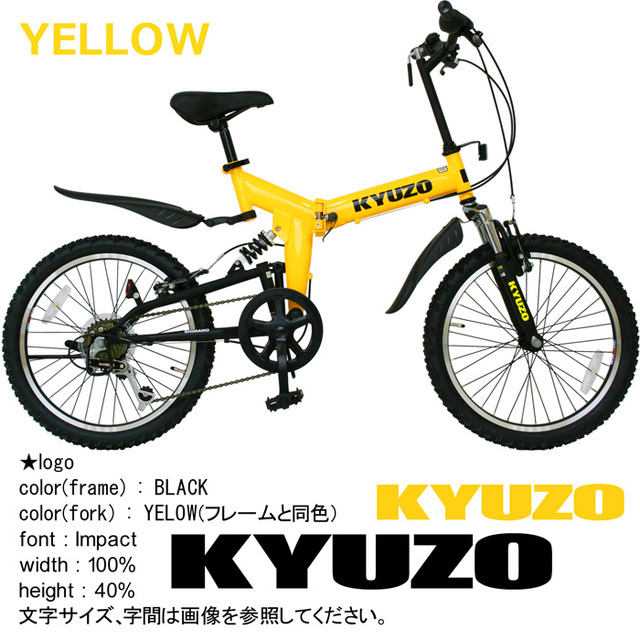 20 Inches Front And Rear Suspension 6 Speed Small Fold Mountain