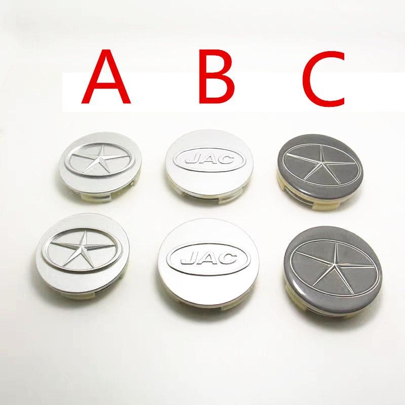 Wheel Center Cap, Car Replacement Tire Parts For JAC J3, JAC J3 Turin , JAC J5 , JAC J6