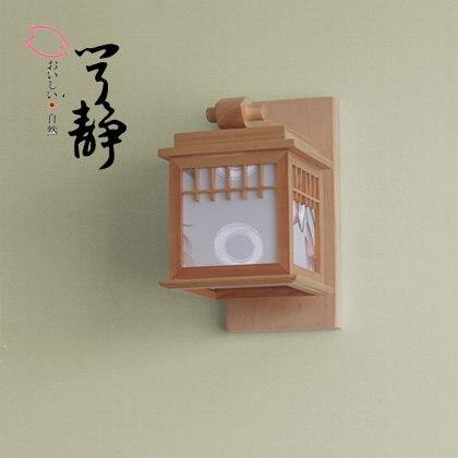 Japanischen stil tatami boden lampe ganglichter veranda lichter ...