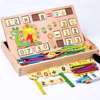 Montessori Educational Toy Wooden Blocks clock Mathematical Intelligence Stick Building Blocks gift New educational Toys