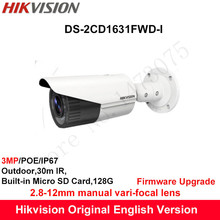 Hikvision English Security Camera DS-2CD1631FWD-I replace DS-2CD2635F-IS/ZJ 3MP CCTV IP camera vari-focal lens 2.8-12mm POE IP67