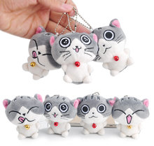Sweet 4Designs , NEW CAT Plush Stuffed TOY ; 7CM Keychain Pendant Plush DOLL , Gift Wedding Bouquet TOY DOLL(China)