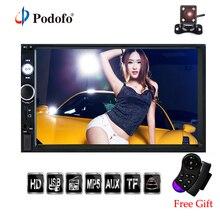 Podofo 2 din Автомагнитолы 7 «hd-плеер MP5 Сенсорный экран цифровой Дисплей Bluetooth USB Multimedia Авторадио резервного копирования монитор автомобиля 7023B
