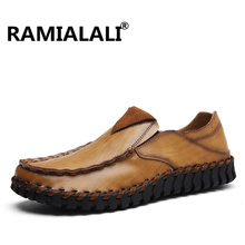 Ramialali British Style Men Causal Shoes 2018 Leather Men Shoes Slip On Men High Quality Superstar Shoes Breathable Men's Shoes(China)
