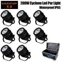 Stackable 8in1 Road Case Pack 200W Hurricane Shape Outdoor Led Par Light Build In Fan Cooling Moistureproof Power Supply CE ROHS