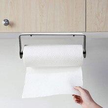 Высокое качество нержавеющая сталь клейкий рулон бумажных полотенец Держатель под шкаф для кухни Ванная комната матовая тканевая полка#20/5