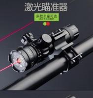 Aluminum Tactical Red Beam Laser Sight Scope For Airsoft Rifle Shotgun Handgun W Rail Mount Pressure