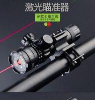 Tactical sight for Airsoft láser rojo haz de luz de aluminio Rifle/Escopeta/Pistola w/rail mount Almohadilla de Presión interruptor
