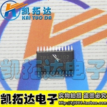 Si  Tai&SH    TPA3123D2  integrated circuit