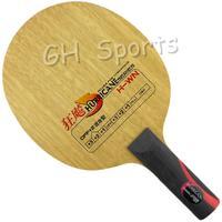 DHS Hurricane H WN Table Tennis Blade for PingPong Racket
