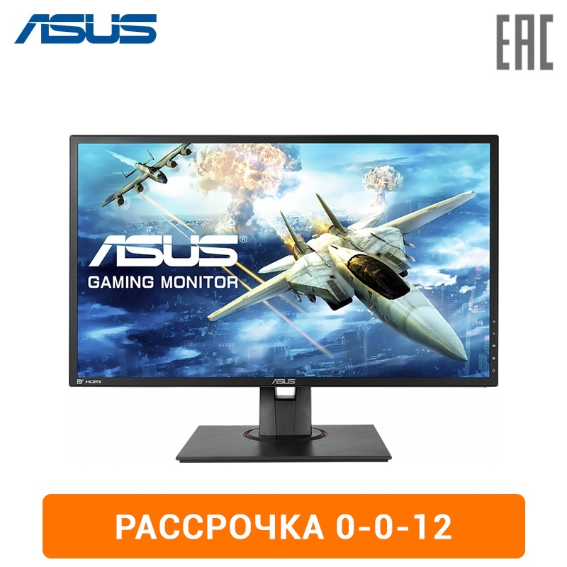 Monitor ASUS 24 MG248QE Black LED/Wide/1920x1080/1ms/170*x160*/350 cd-m/100000000:1/+DVI/+DP/+HDMI/+MM/3D 0-0-12 монитор 24 asus mg248qe