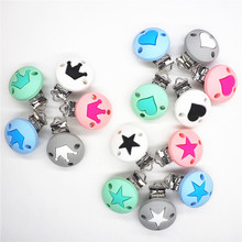 Chenkai 10PCS Silicone Round Heart Star Crown Teether Clips DIY Baby Pacifier Dummy Teething Chain Holder Soother Toy