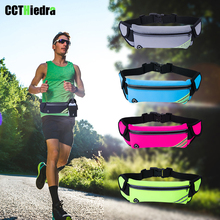 Universal 6.0 inch For iPhone X 8 7 5 6 6s 7 Plus Samsung S7 Waterproof Sport GYM Running Waist Belt Pack Phone Case Bag Armband цена