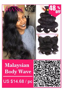 Body Wave with Frontal closure