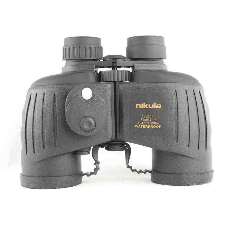 Genuine original Naval 7x50 Professional Binoculars HD font b Rangefinder b font binocular Waterproof nitrogen with