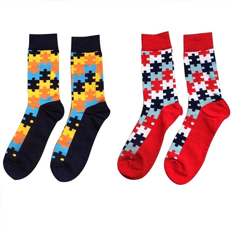 High Quality Cotton Geometry Maze Style Funny Socks Fashion Mens socks Christmas Gift socks Comfortable