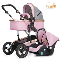 3 in 1 stroller Baby stroller can sit reclining lightweight folding four wheel shock newborn baby stroller with car seat