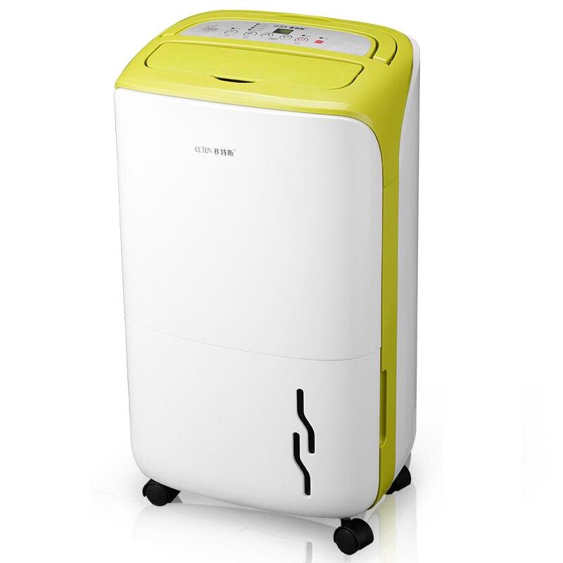 Industry Dehumidifier Home Basement Bedroom Mute Air Dryer