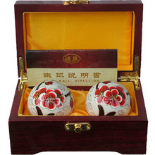 health ball Baoding fitness  player to the  in the elderly health care  gift gift Cloisonne white plum hand ball